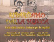 """Polistena, manifestazione """"Ripartiamo dalla Musica. Uniti dalla cultura, insieme per la legalità""""."""