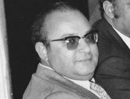 Asp Catanzaro: Cerimonia di intitolazione della struttura complessa di Radiologia