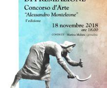 """TAURIANOVA Giunge alla fase finale la prima edizione del Concorso d'Arte """"Alessandro Monteleone"""", dedicato alla figura di un importante artista taurianovese."""