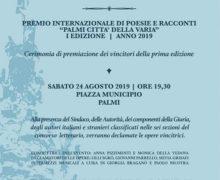 """Premio """"Palmi Città della Varia"""": il 24 agosto la Cerimonia di premiazione"""