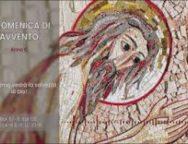 Il Cammino dello Spirito, 2 Domenica di Avvento: L'Annunciazione