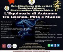 Planetarium Pythagoras Città metropolitana di Reggio Calabria L'Equinozio di Autunno tra Scienza, Mito e Musica