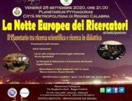 Reggio calabria, al Planetarium Pythagoras la Notte Europea dei Ricercatori