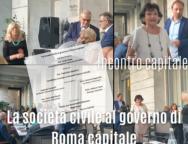 Incontri capitali: Roma una città da amare, la società civile risponde all'appello della città eterna.  Di Al. Tallarita